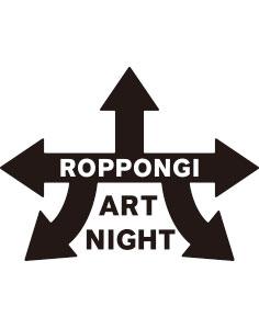 ROPPONGI ART NIGHT 六本木アートナイト