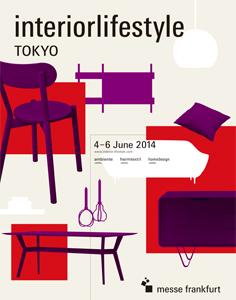 interiorlifestyle TOKYO インテリア ライフスタイル