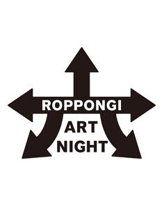 ROPPONGI ART NIGHT 2015 六本木アートナイト2015